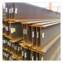 克孜勒H型鋼、英標H型鋼 UC152*152*23現貨廠家物資