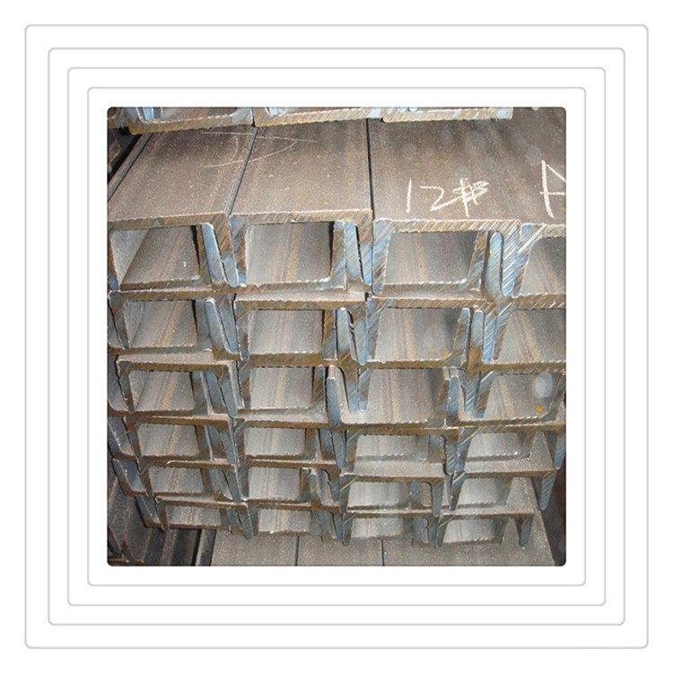 歡迎##陜西漢中耐低溫槽鋼多少錢##實業集團