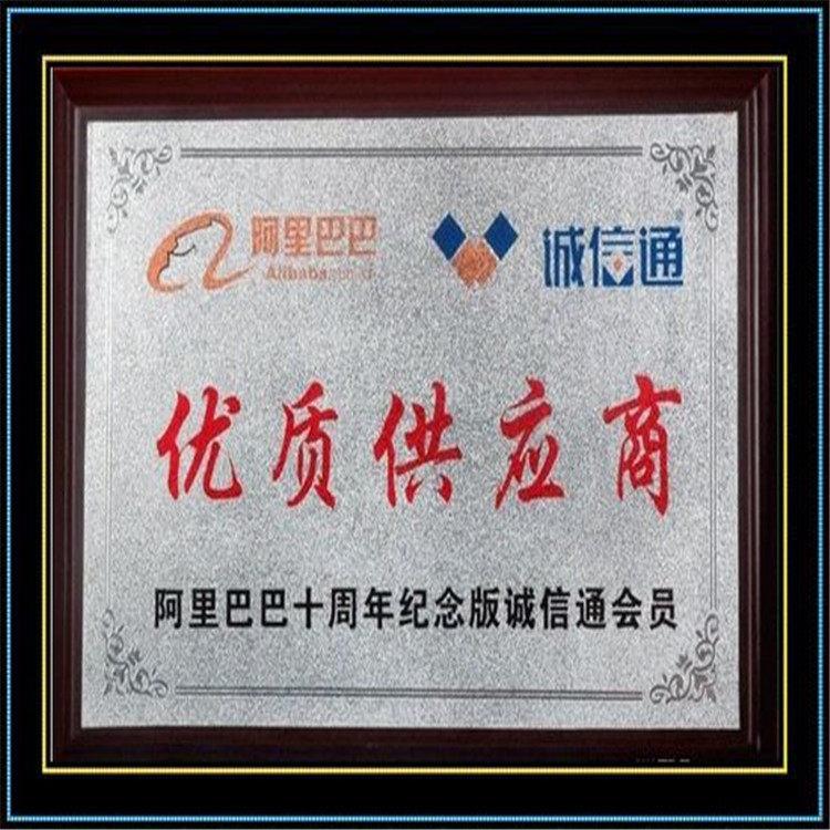 青海果洛Q345D工字鋼、美標工字鋼S7178*98*11.4*10廠家