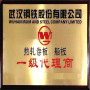邵陽美標工字鋼S7178*93*6.4*10-加工定制