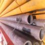 廣東廣州Q345QE無縫鋼管多少錢一噸