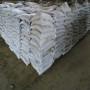 沥青冷补料-冷拌冷铺沥青混合料技术进展