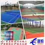 丙烯酸涂料 丙烯酸篮球场施工方案