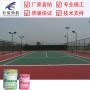 硬地丙烯酸网球场面层规范及网球场面层施工