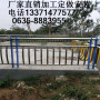 广元不锈钢/碳素钢复合管栏杆:定做及安装