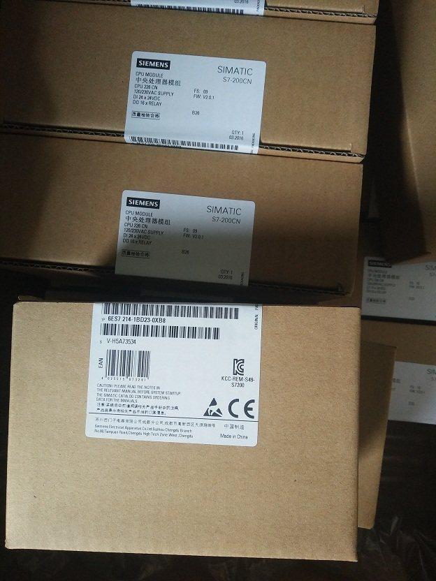 特惠原裝全新FCUA-DX100