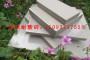 供应众光防腐耐酸瓷砖