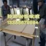 浏阳防辐射铅玻璃/