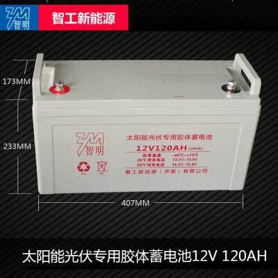 歡迎訪問##衢州雙登蓄電池##實業集團