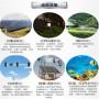 欢迎访问##淮北太阳能蓄电池##代理