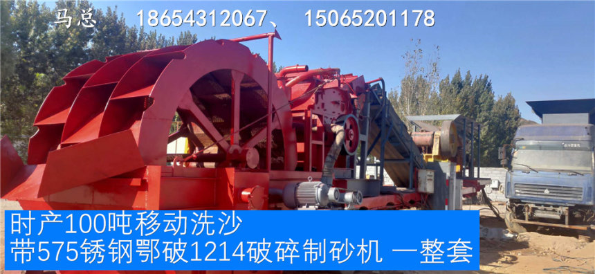 2021歡迎訪問##涿州輪胎式移動破碎站生產廠家##實業集團