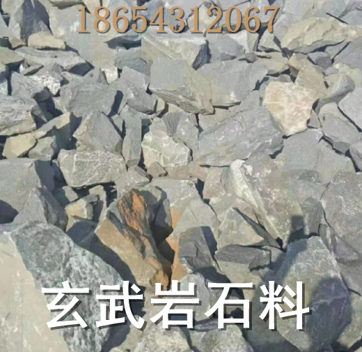 首頁——河間高鐵用玄武巖石料——供應商