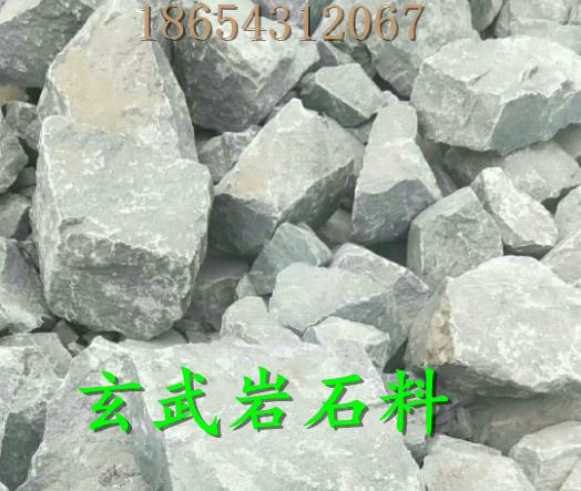 2021歡迎訪問##鞏義玄武巖碎石多少錢一噸##實業集團