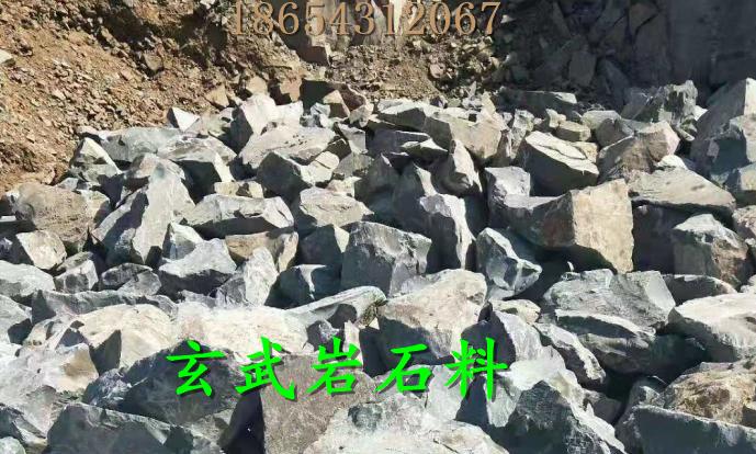 2021歡迎訪問##臨清武巖瓜子石多少錢##實業集團