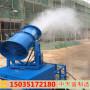 新聞:黑龍江雞西恒山風送噴霧機【股份@有限公司】歡迎您
