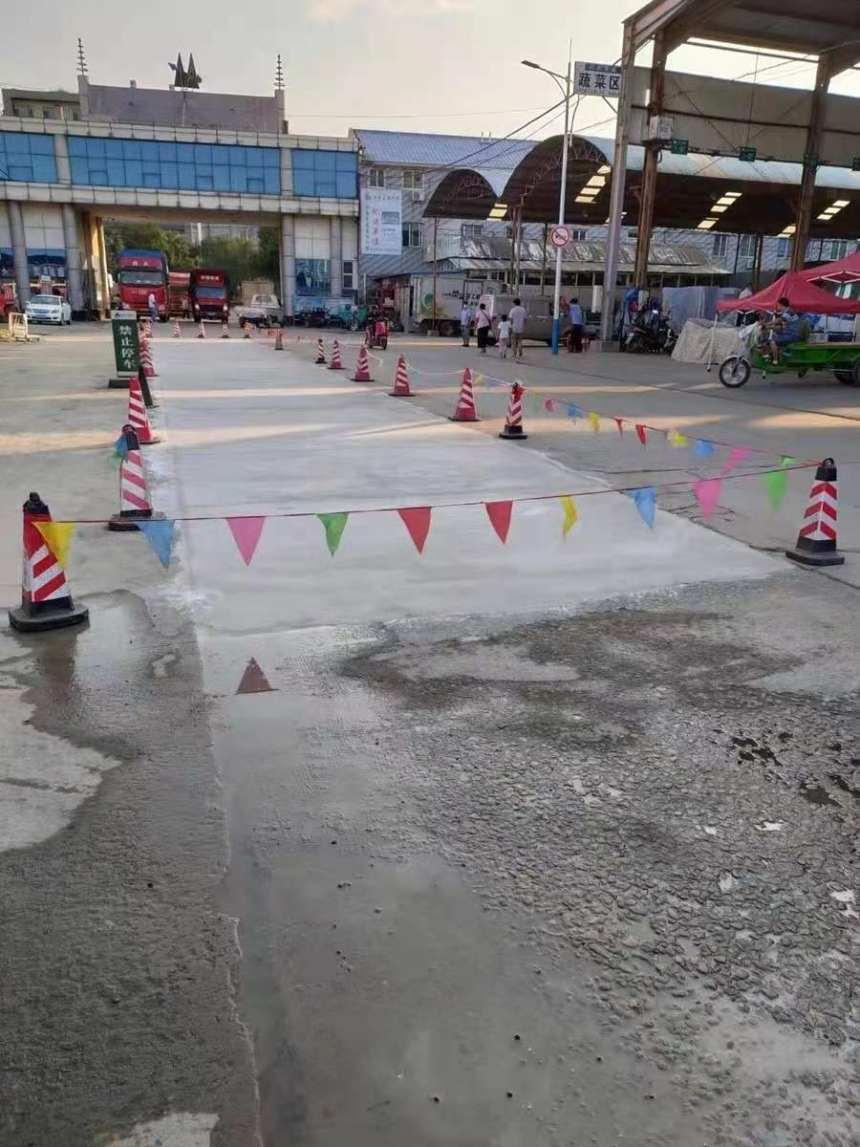 云南省曲靖市宣威市混凝土路面修補料批發價格廠家價格