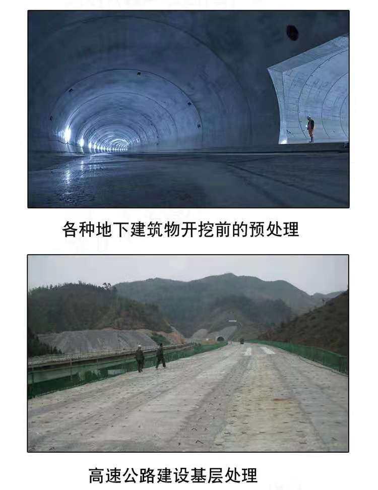 河南省洛陽市孟津縣自流平水泥灌漿料批發價格生產廠家