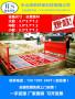 工地冲洗设备海南省