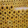 在线咨询:牧野区50厚岩棉板+外墙保温岩棉板价格+欢迎光临