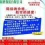 每日报价:广州南沙到浙江奉化市9米6回程车6米8高栏车运输@电话