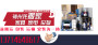 新闻:汕尾陆丰到河源源城6米8大货车4米2高栏车出租@运输价格