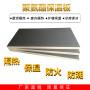资讯:江西吉安安福聚氨酯复合板报价《生产厂家