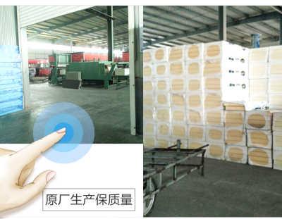 新闻资讯_新闻:上海嘉定聚氨酯板多少钱《新闻资讯