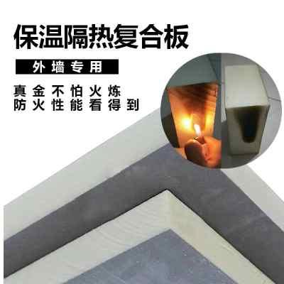 新闻资讯_新闻:荆门聚氨酯板价格《新闻资讯