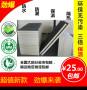 新闻:四川阿坝小金水泥基复合保温板厂家《行业动态