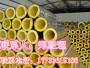 歡迎##荊州 防火巖棉板-報價實業集團