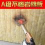 歡迎##荊州松滋外墻巖棉保溫板-廠家實業集團