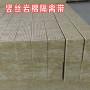 歡迎##安慶大觀外墻巖棉保溫板-廠家實業集團