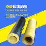 安徽黃山普通玻璃棉板生產(安裝程序)