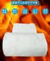 歡迎訪問梅州興寧硅酸鋁纖維毯-集團