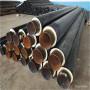 商丘永城预制钢套钢蒸汽保温管施工工艺