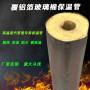 新闻:湖南湘西花垣玻璃棉保温管每立方价格【股份@集团公司】欢迎您
