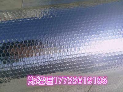 新闻资讯_新闻;新疆克拉玛依气泡膜新闻资讯(保温材料)公司