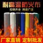 新闻资讯;青白江红色双面硅胶布供货厂家
