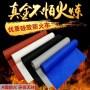 新聞資訊;湖北鄂州華容硅膠防火布廠家價格