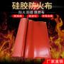 新闻资讯;广东阳江江城硅胶布龙8国际|授权网站供货