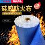 新闻资讯;山西大同广灵硅胶防火布制作厂家
