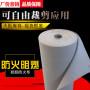 新聞資訊;唐山硅膠防火布生產廠家