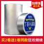 渭南合阳堵漏防水胶带每平米多少