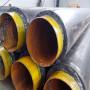 歡迎##邢臺鋼套鋼蒸汽保溫管價格##國企