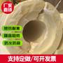 歡迎##福建福安聚氨酯發泡瓦殼##實業集團
