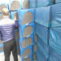 歡迎##濟寧水泥發泡板##實業集團