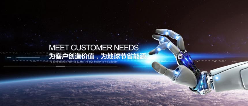 歡迎訪問##貴港智明蓄電池##實業集團