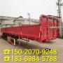 西宁轮毂尺寸11米自卸偏翻挂车图片