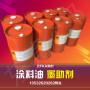 新聞:惠來迪高410流平劑歡迎光臨