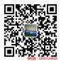 兴安盟实验室通风系统生产厂家找马科莱铂